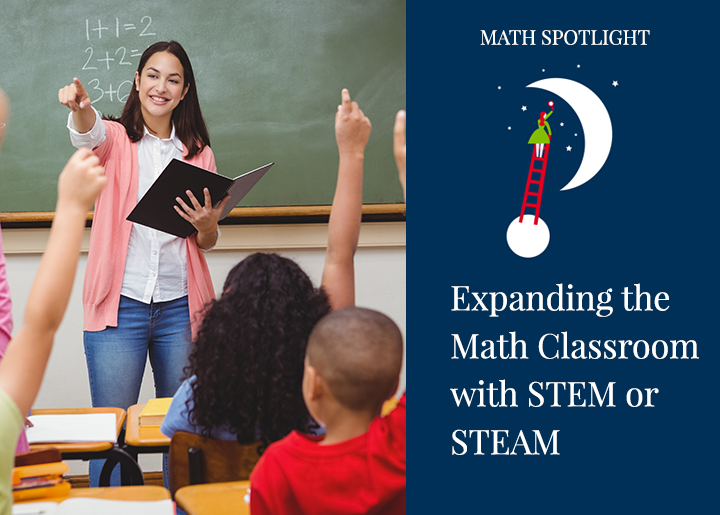 PearsonSchool-Blog-Expanding-the-math-classroom-with-stem-or-steam